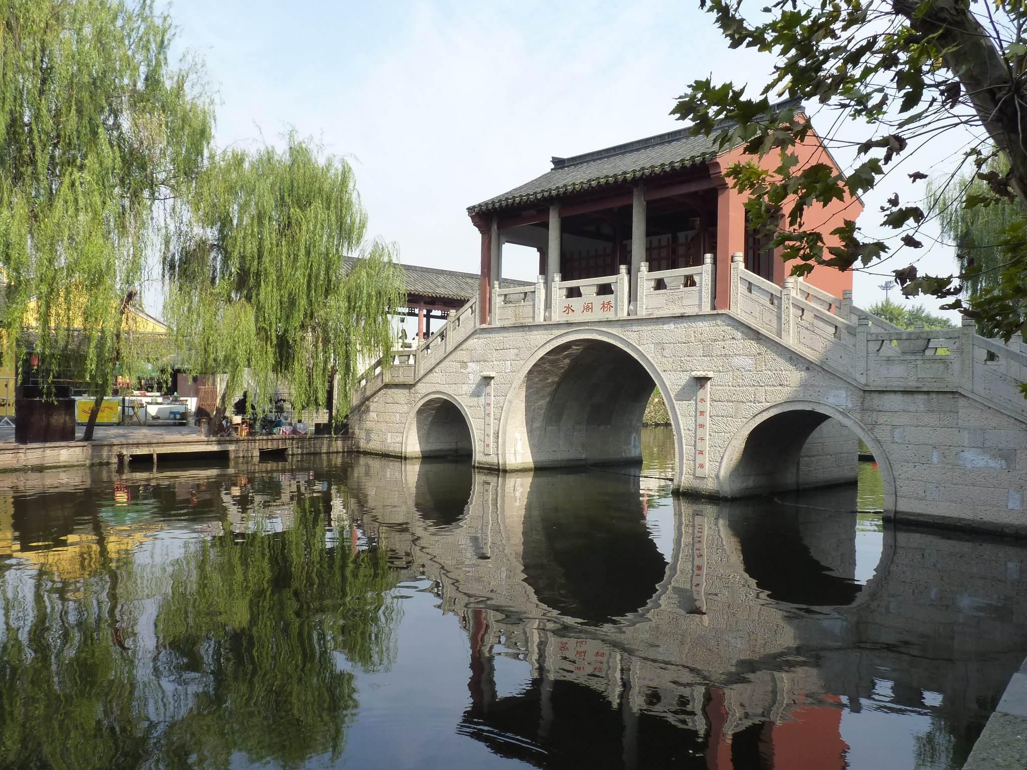美丽中国全国畅游卡浙江旅游一卡通