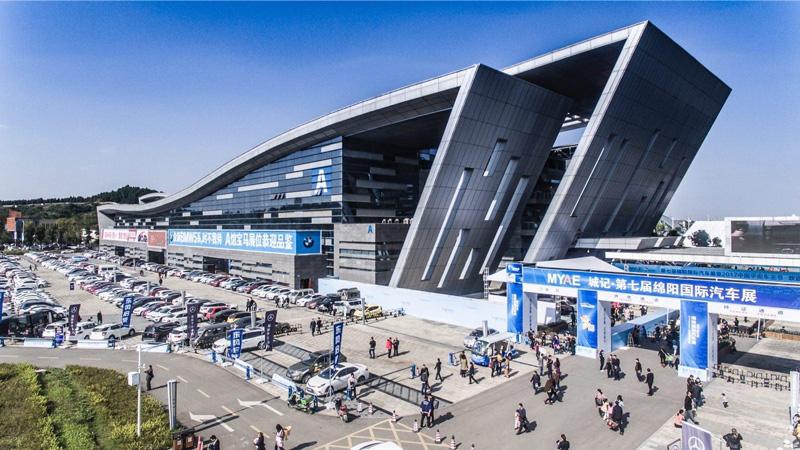 绵阳国际会展中心