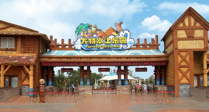 2020郑州方特水上乐园开业时间,郑州方特水上乐园营业时间