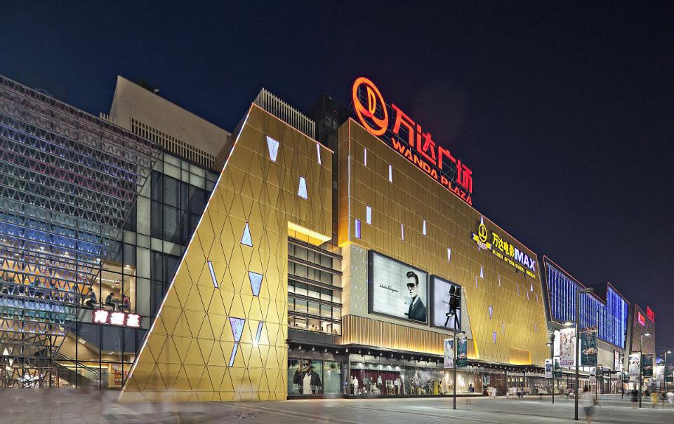 上海万达广场五角场店
