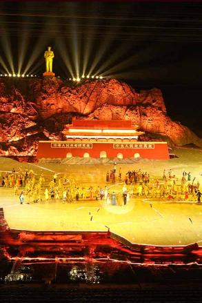 【湘潭】《中国出了个毛泽东》大型实景演出