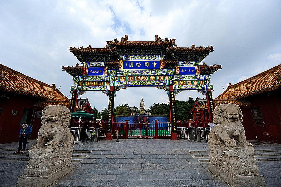 2018中国翰园景区门票开放时间、地点及价格
