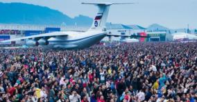 2020珠海航展门票去哪买票?珠海航展2020官方门票