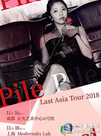 Pile Last Asia Tour 2018