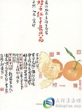 桔子红了?长江绿色音符生态营