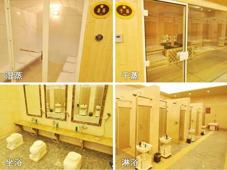 北京隆鹤国际温泉酒店