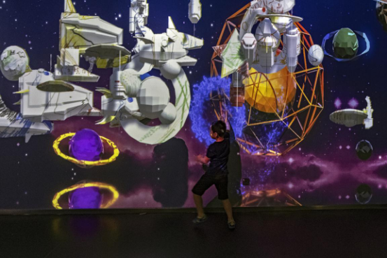 Skyland 未来科技馆