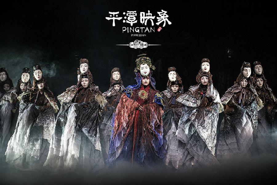 舞剧《平潭映象》重庆演出门票