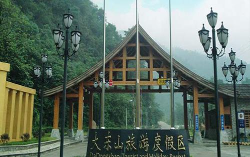 连州大东山温泉度假村