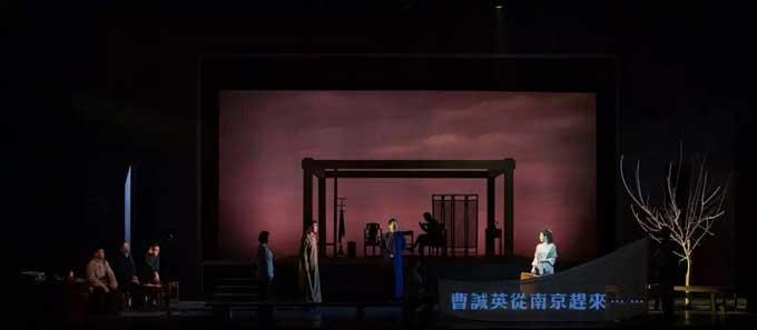 話劇《新新旅館》杭州站
