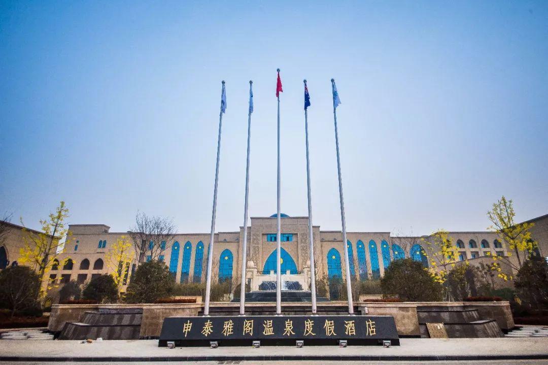 从露天庭院到豪华泳池,带你探秘龙都规模最大、设施最全的温泉热汤-申泰雅阁温泉!