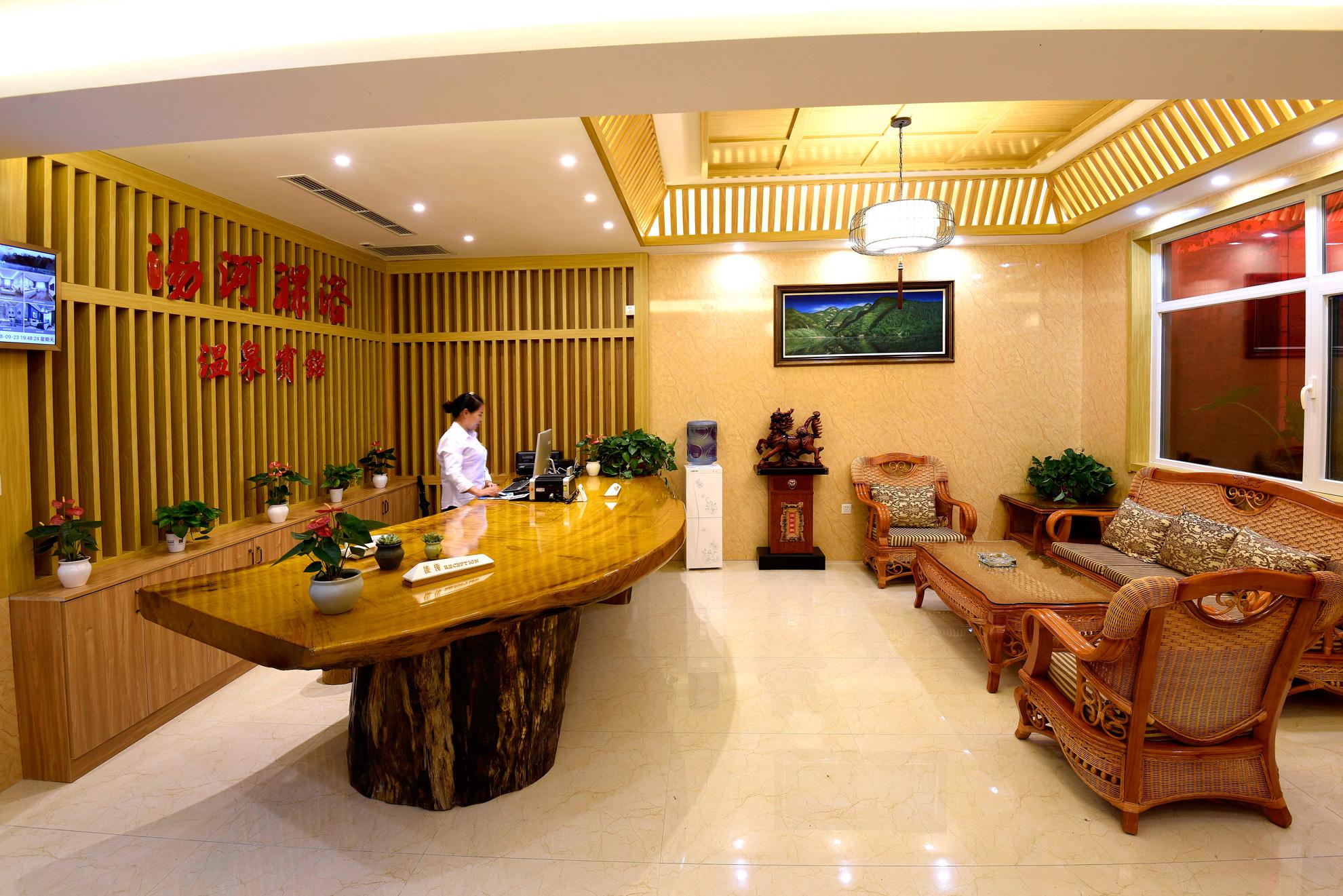 汤河温泉宾馆大堂 (2)