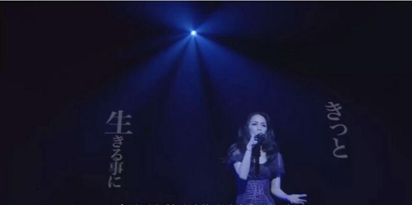 中岛美嘉上海演唱会
