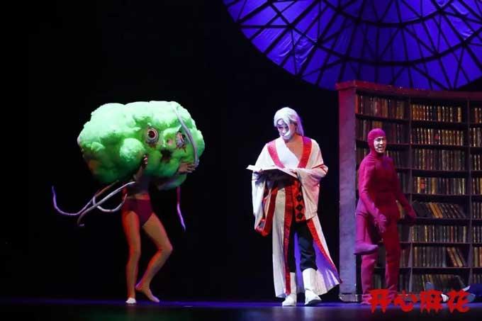 舞台剧《我叫白小飞》哈尔滨站