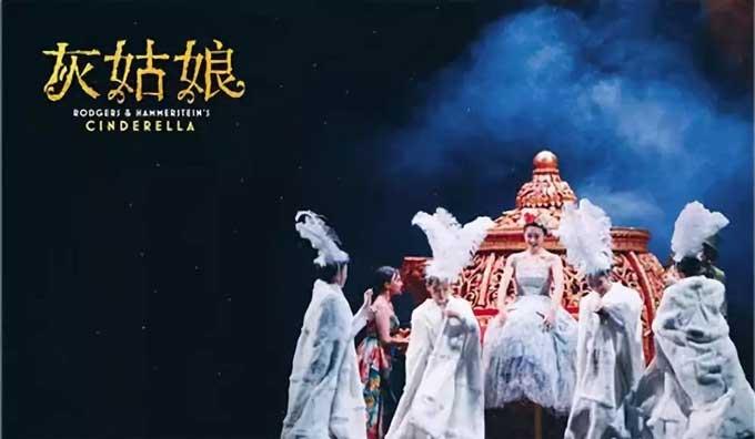 音乐剧《灰姑娘》中文版南宁站