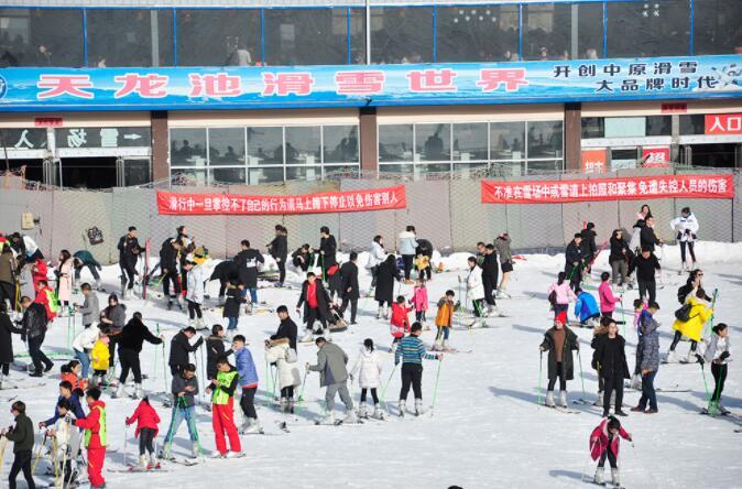 天龙池滑雪世界好玩吗?平顶山天龙池滑雪世界怎么样?