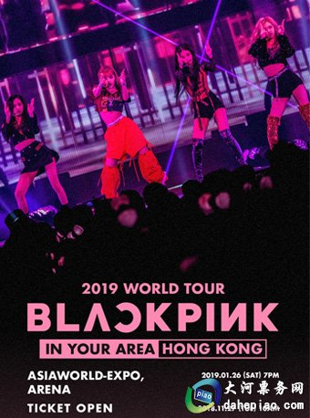 BLACKPINK 2019 WORLD TOUR [IN YOUR AREA] HONG KONG
