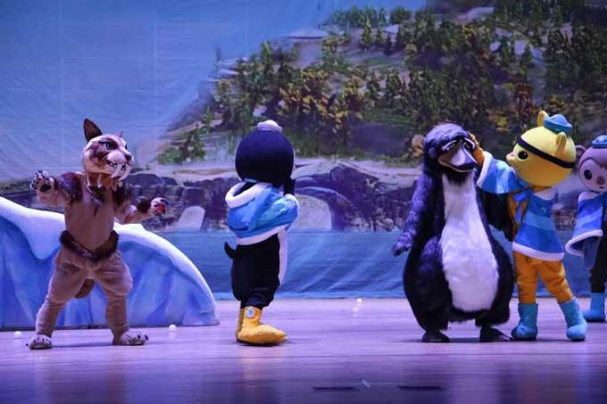 儿童剧海底小纵队4极地大探险南京演出