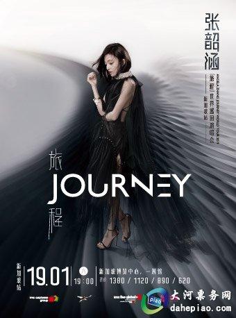 张韶涵-2019旅程世界巡回演唱会-新加坡站