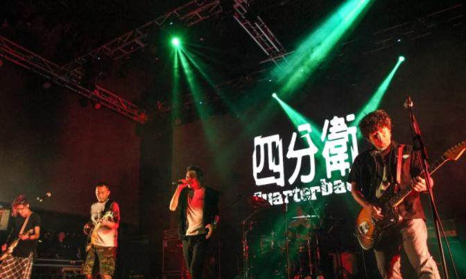 四分卫南京演唱会门票