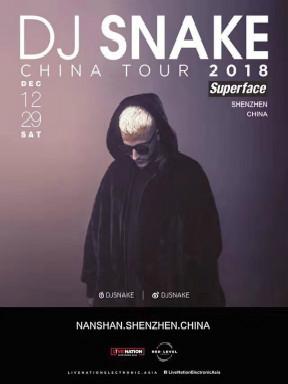 DJ SNAKE深圳站