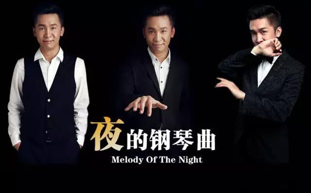 2018石进长沙钢琴音乐会时间、地点、门票价格、购票