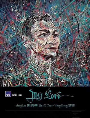 【洛阳】2019 My Love 我爱 刘德华世界巡回演唱会-洛阳站