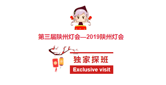 2019年陕州地坑院灯会时间、地点、门票价格抢先看!