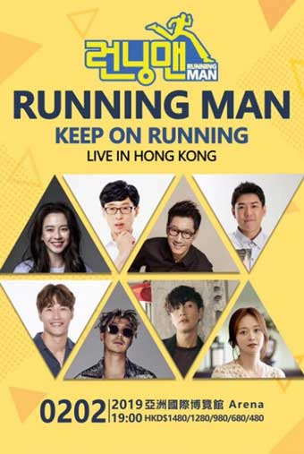"RUNNING MAN""KEEP ON RUNNING""LIVE IN HONG KONG 2019"