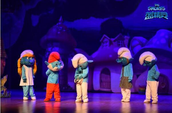 比利时经典亲子互动儿童舞台剧 《蓝精灵》长春首演