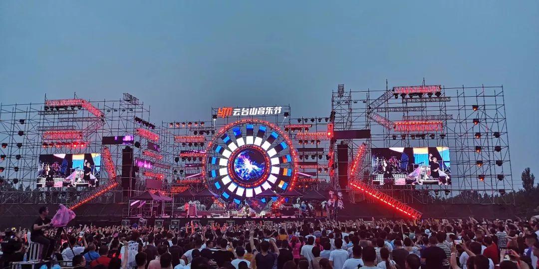 2019云台山音乐节时间地点、门票价格、演出详情