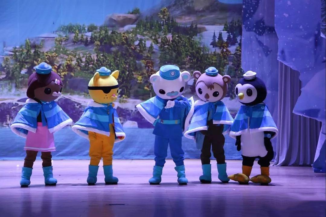 《海底小纵队4:极地大探险》福州演出门票