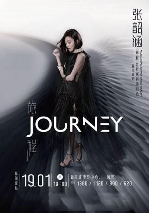 张韶涵新加坡演唱会