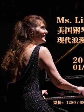 琳达珍蒂钢琴独奏音乐会广州站