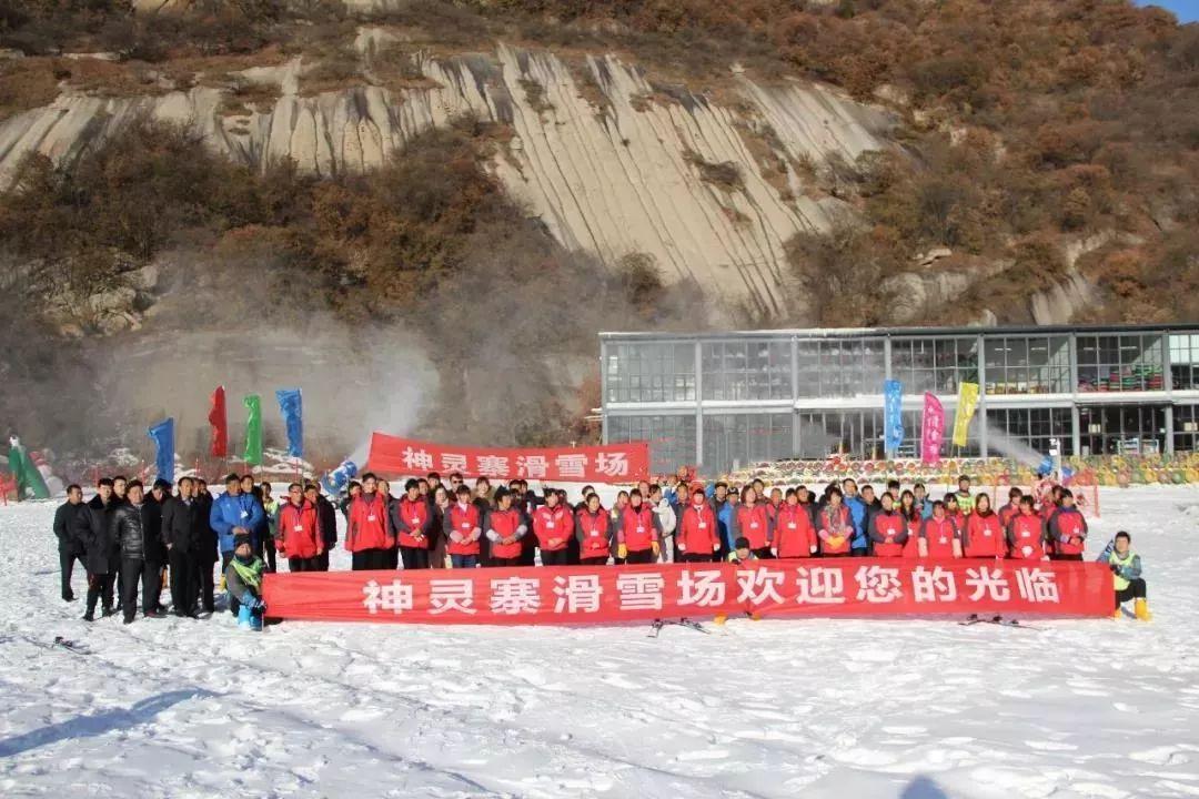 洛阳神灵寨滑雪场