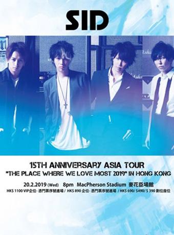 SID香港演唱会