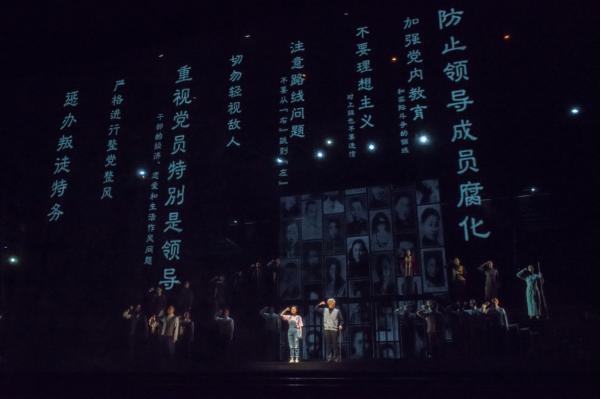 话剧《红岩魂》重庆站