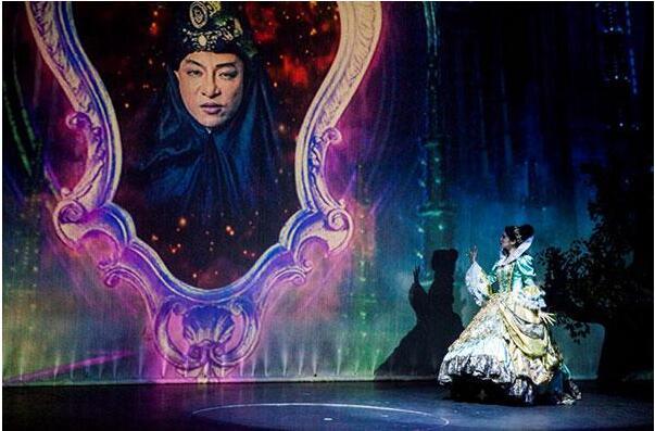 世界经典童话舞台剧《白雪公主之魔镜奇缘》杭州站