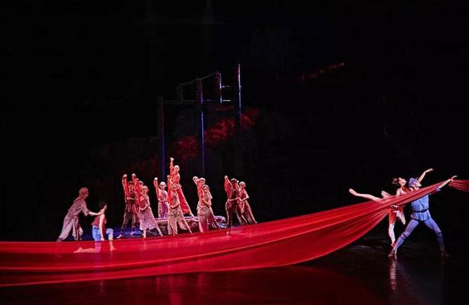 重庆芭蕾舞剧《闪闪的红星》
