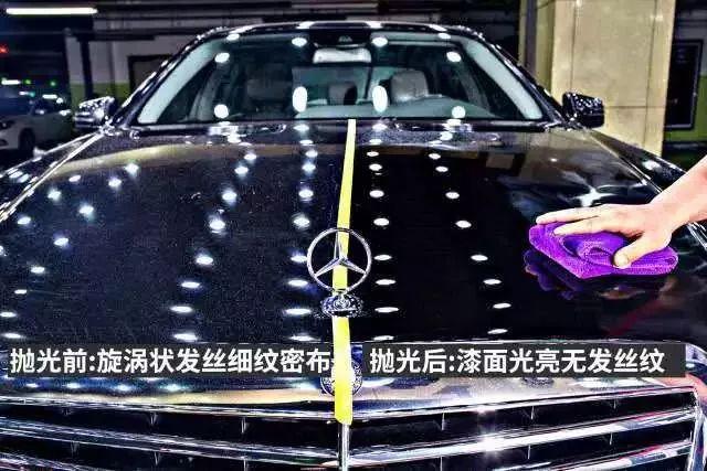 汽车清洗保养套餐