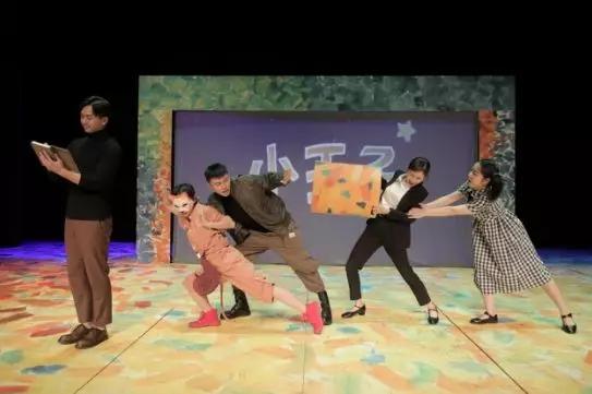 【小橙堡】多媒体创意改编童话剧《小王子》成都站