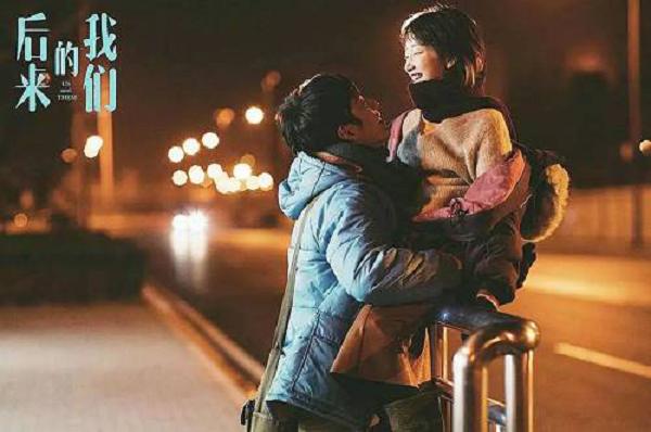 2019《致亲爱的你》西安情人节演唱会门票