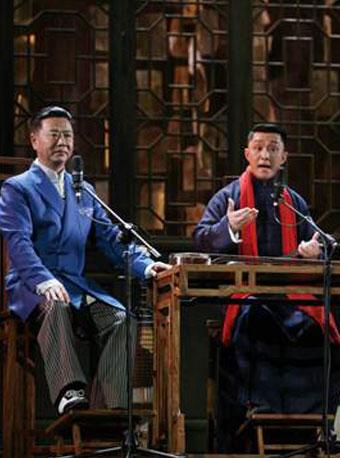 上海评弹团原创中篇评弹《林徽因》厦门站