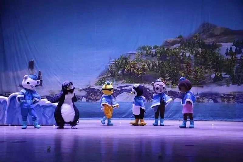 《海底小纵队4:极地大探险》呼和浩特演出门票
