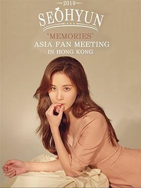 2019SEOHYUN'Memories'Asia Fanmeeting Tour in Hong Kong 徐玄香港粉丝见面会
