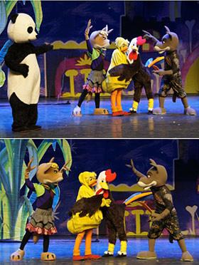儿童安全舞台剧《熊猫胖大和他的小伙伴们》北京站