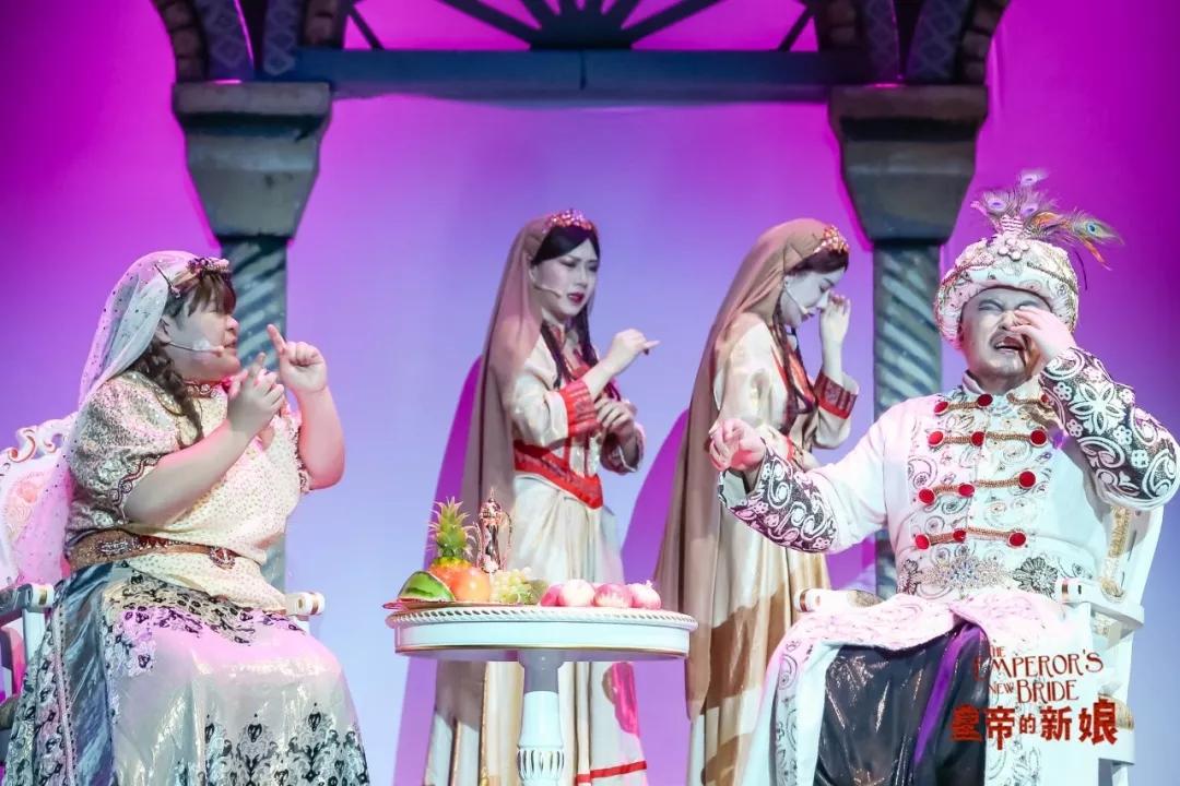 开心麻花爆笑舞台剧《皇帝的新娘》第1轮 重庆站