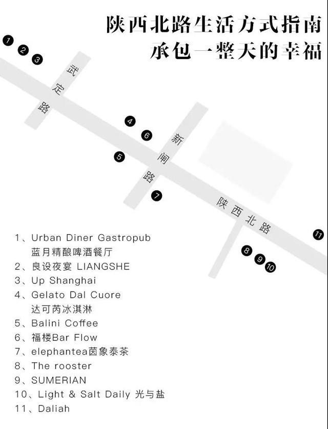 """上海120岁老马路变身2019""""新网红"""""""