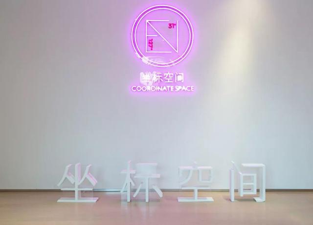 上海霸屏小红书的1200�O网红摄影展来了时间、地点、购票入口