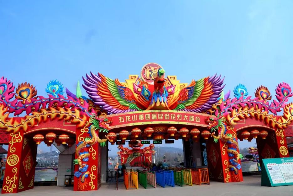 2019五龙山春节庙会门票多少钱?好玩儿吗?